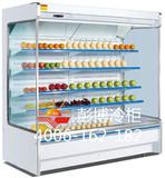 E001款风幕柜外机 PLF-2000