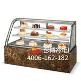 M002款蛋糕柜 HD-1200AS2