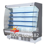 E002款风幕柜 PLF-2000A