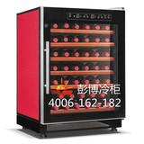 L002款红酒柜 HJ-118