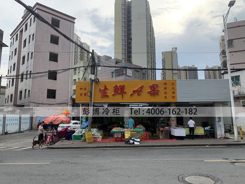 广东深圳龙岗区生鲜A果-水果风幕柜