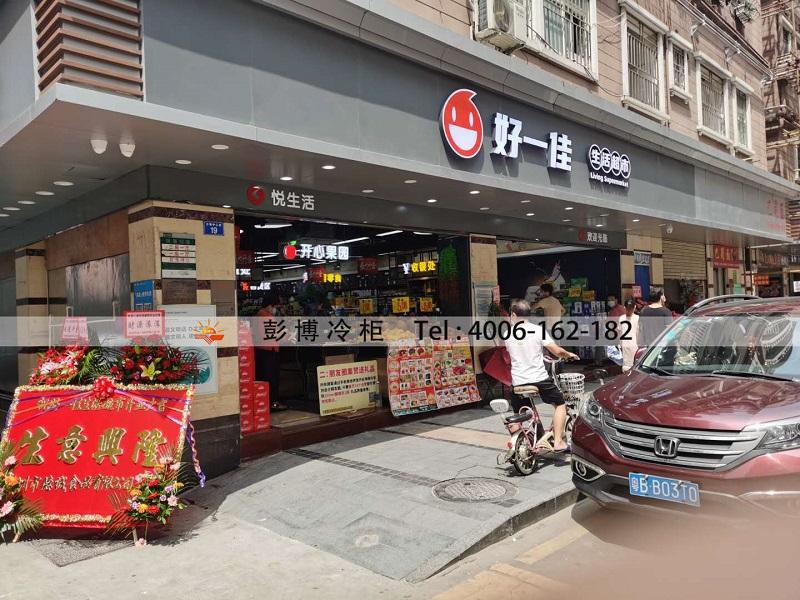 广东省深圳市福田沙嘴坊好一佳超市-鲜肉柜风幕柜