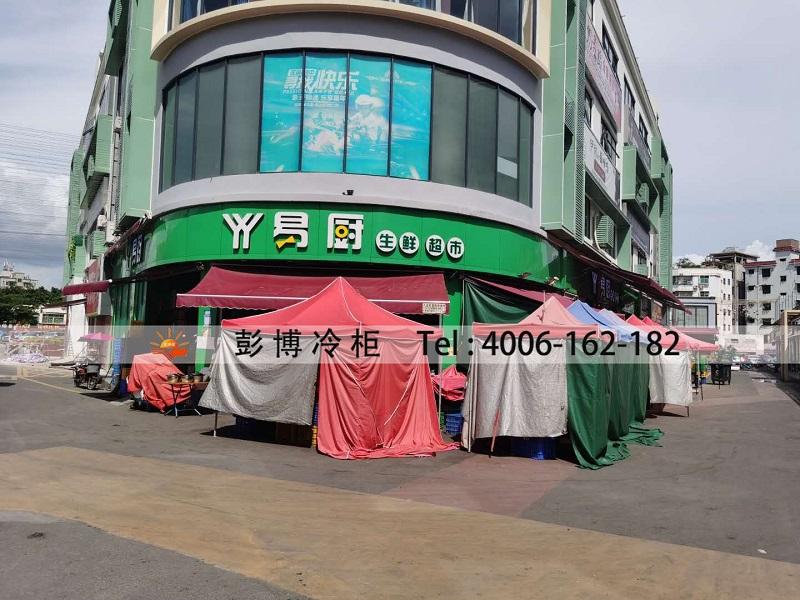 深圳龙华区观澜首信广场易厨 冰柜展示柜
