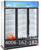 C003款三门展示柜 PB-1300C3