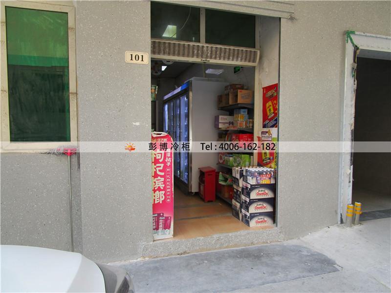 深圳市龙岗区布吉京南工业区便利店展示柜